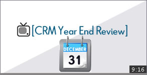 CRM Software Year End Review