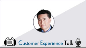 Customer Experience with Ray Wang